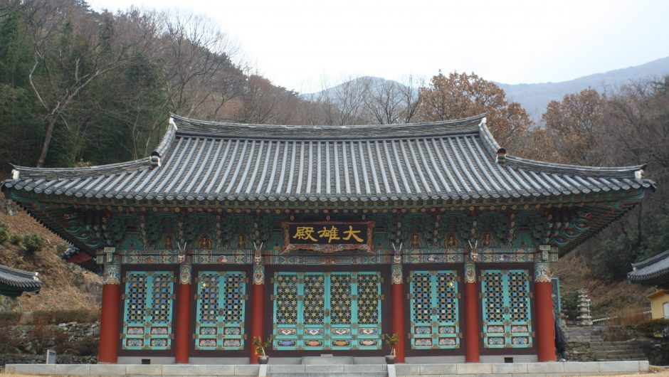 Temple Dream